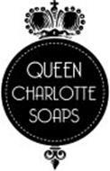 Queen Charlotte Basilica - logo