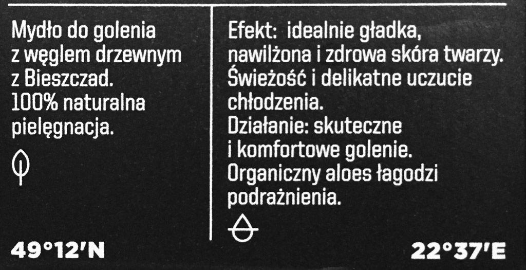 ZEW-label1