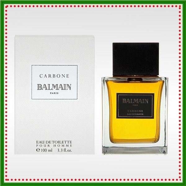gwiazdka-2016-balmain-carbone