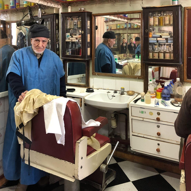 Zakład fryzjerski przy Jemaa el-Fna 21 w Marakeszu (Maroko)
