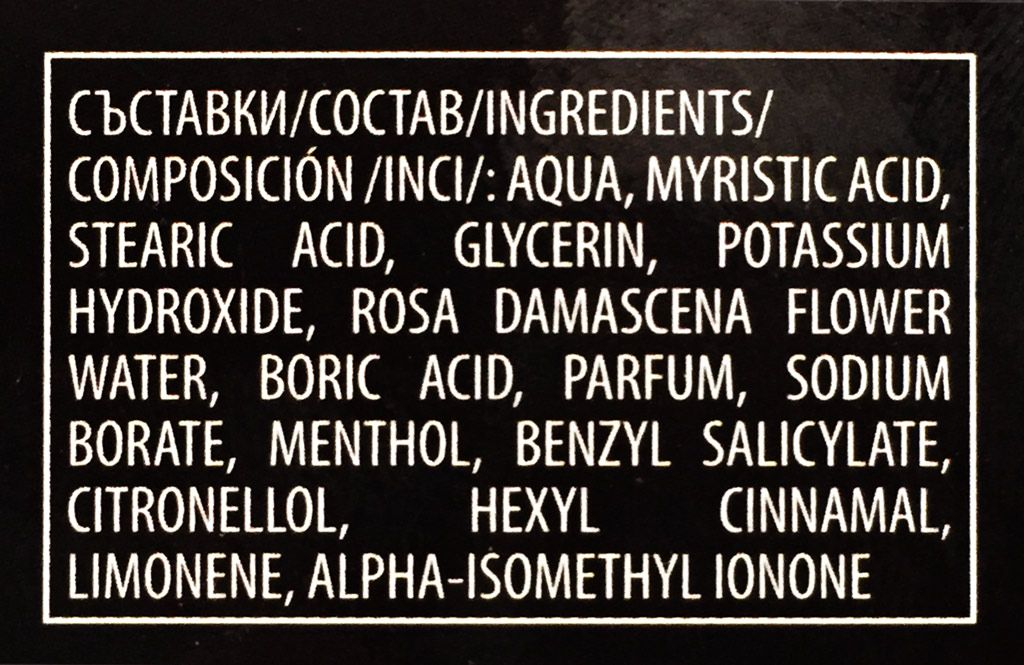 Skład kremu do golenia Rose of Bulgaria Shaving Cream (ingredients)